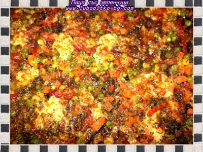 пица със зеленчуци