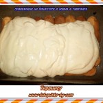 тирамису с крема сирене и заквасена сметана