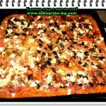 бъркана пица с мая за хляб