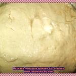 готовото тесто за мекици