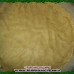 платка от маслено тесто