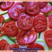 домати върху запеканката