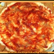 пица скори за баница